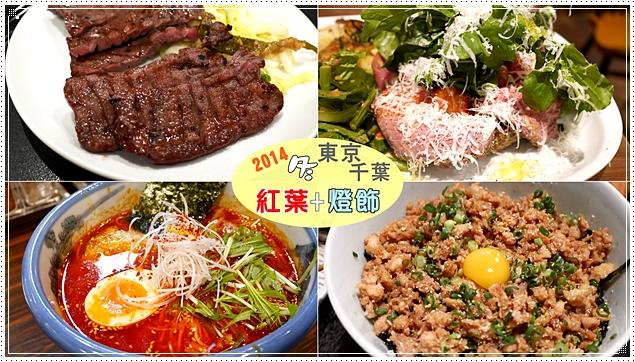 2014food1s